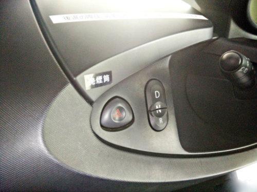 Xe Nissan siêu nhỏ: Giải pháp mới cho tương lai - 11
