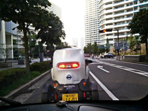 Xe Nissan siêu nhỏ: Giải pháp mới cho tương lai - 3