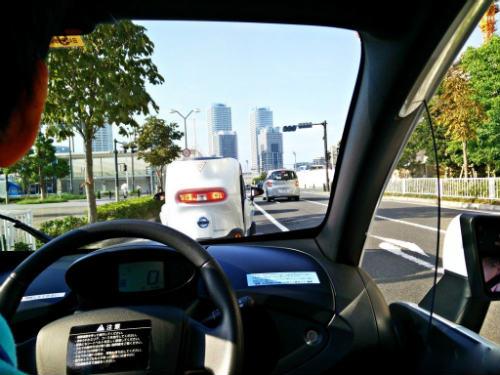 Xe Nissan siêu nhỏ: Giải pháp mới cho tương lai - 4