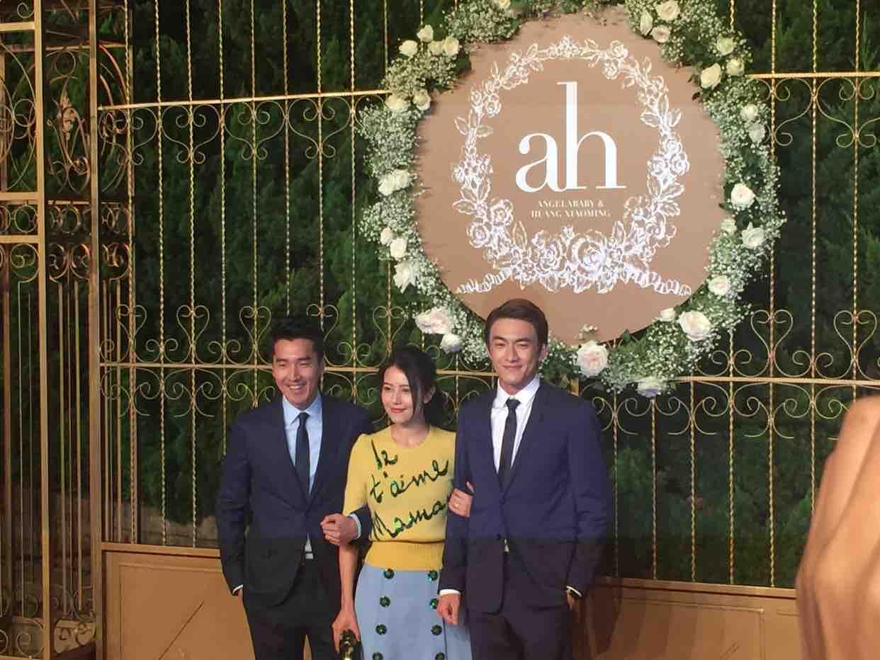 Hôn lễ Huỳnh Hiểu Minh, Angelababy ngập tràn nước mẳt hạnh phúc - 41