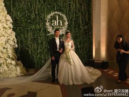 Hôn lễ Huỳnh Hiểu Minh, Angelababy ngập tràn nước mẳt hạnh phúc - 8