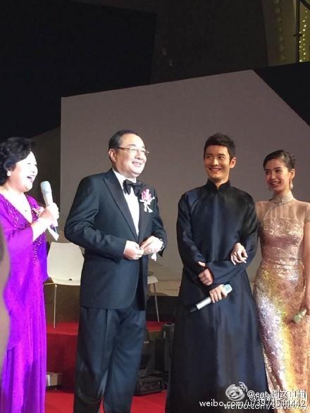 Hôn lễ Huỳnh Hiểu Minh, Angelababy ngập tràn nước mẳt hạnh phúc - 5