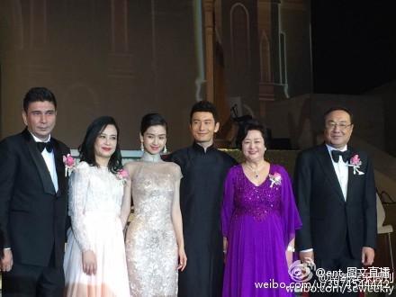 Hôn lễ Huỳnh Hiểu Minh, Angelababy ngập tràn nước mẳt hạnh phúc - 4
