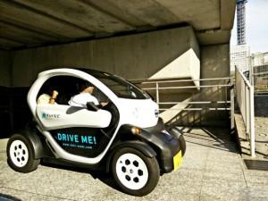 Xe Nissan siêu nhỏ: Giải pháp mới cho tương lai