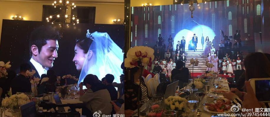 """Bóc giá """"đám cưới thế kỷ"""" gần 700 tỷ của Huỳnh Hiểu Minh - 7"""