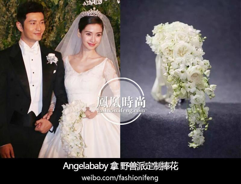 """Bóc giá """"đám cưới thế kỷ"""" gần 700 tỷ của Huỳnh Hiểu Minh - 14"""