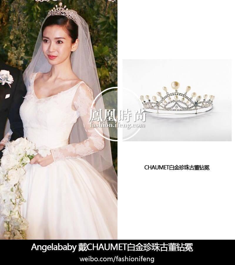 """Bóc giá """"đám cưới thế kỷ"""" gần 700 tỷ của Huỳnh Hiểu Minh - 8"""