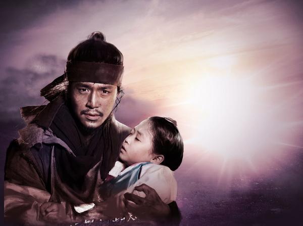 """Lee Dong Wook sánh đôi cùng """"người đẹp Runing man"""" - 1"""