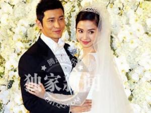 Những khoảnh khắc đẹp nhất trong đám cưới Huỳnh Hiểu Minh