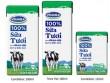 Vinamilk – Sữa tươi ngon trong bao bì chuẩn Quốc tế