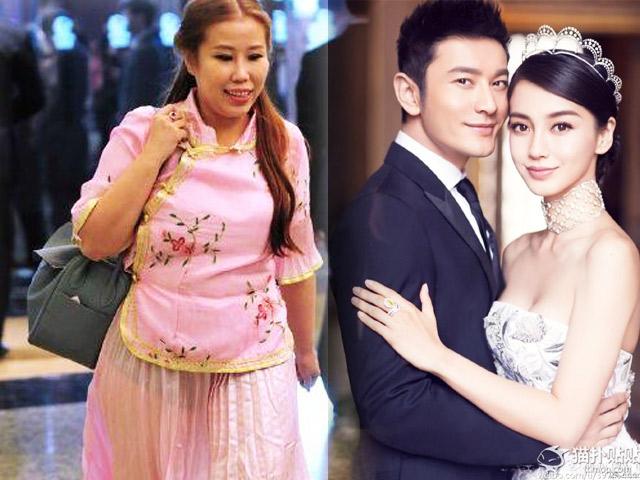 Váy phù dâu trong lễ cưới Angelababy bị chê rẻ tiền - 1