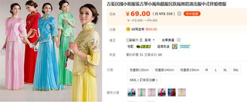 Váy phù dâu trong lễ cưới Angelababy bị chê rẻ tiền - 8