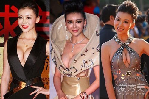 10 bộ ngực gợi cảm gây tranh cãi nhất Trung Quốc - 8