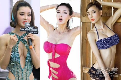 10 bo nguc dep nhat Trung Quoc - 2