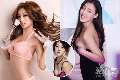 10 bộ ngực gợi cảm gây tranh cãi nhất Trung Quốc - 15