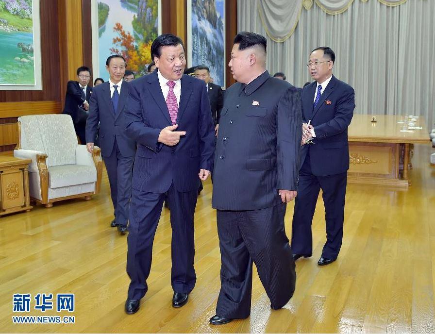 Triều Tiên diễu binh hoành tráng mừng 70 năm thành lập Đảng - 9