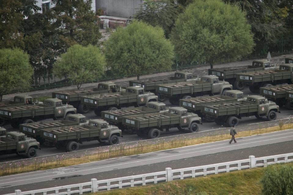 Triều Tiên diễu binh hoành tráng mừng 70 năm thành lập Đảng - 1