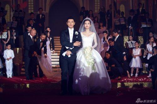 Tranh cãi về đám cưới xa hoa của Huỳnh Hiểu Minh - 1