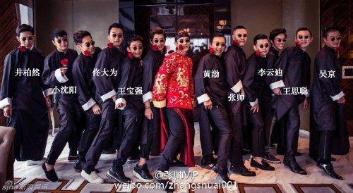 Tranh cãi về đám cưới xa hoa của Huỳnh Hiểu Minh - 2