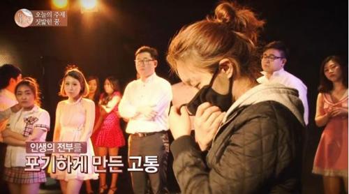 """Cô gái xấu xí xinh như mỹ nữ nhạc Hàn sau """"dao kéo"""" - 3"""
