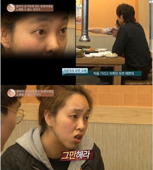 """Cô gái xấu xí xinh như mỹ nữ nhạc Hàn sau """"dao kéo"""" - 5"""