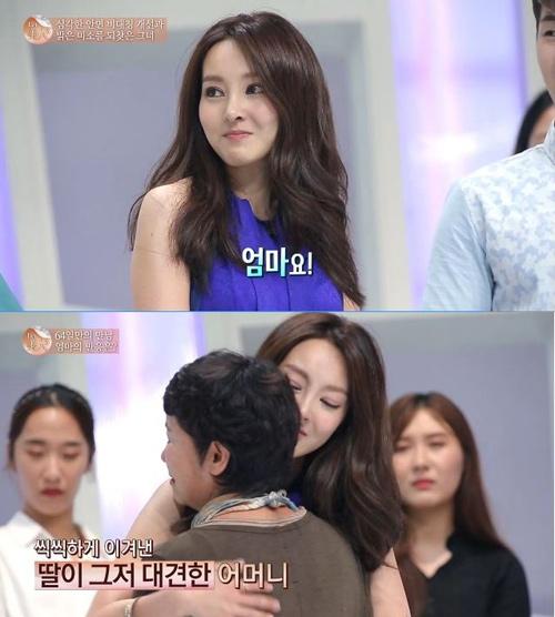"""Cô gái xấu xí xinh như mỹ nữ nhạc Hàn sau """"dao kéo"""" - 9"""