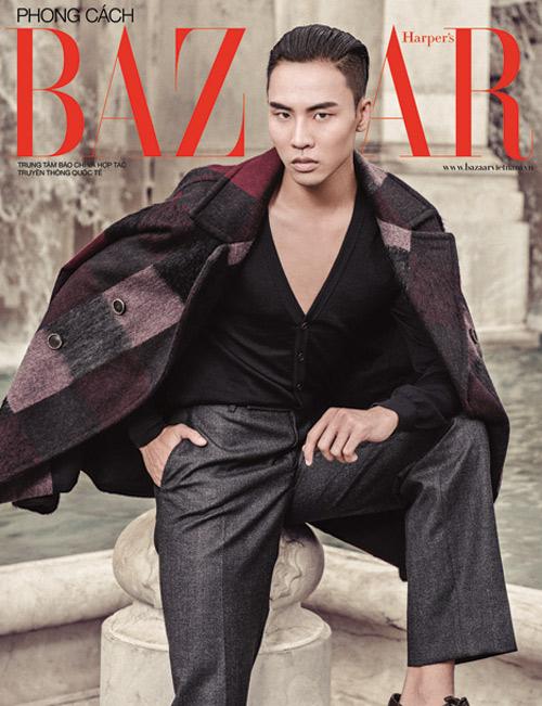 Hương Ly là tân quán quân Vietnam Next Top Model 2015 - 7