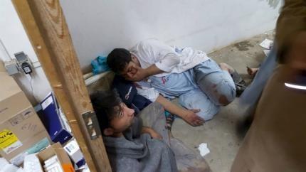 Mỹ bồi thường vụ không kích nhầm bệnh viện giết 22 người - 3