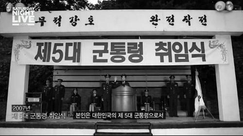 Đài truyền hình Hàn Quốc xin lỗi vì đốt ảnh nhóm SNSD - 1