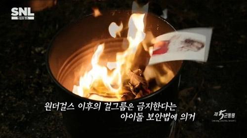 Đài truyền hình Hàn Quốc xin lỗi vì đốt ảnh nhóm SNSD - 3