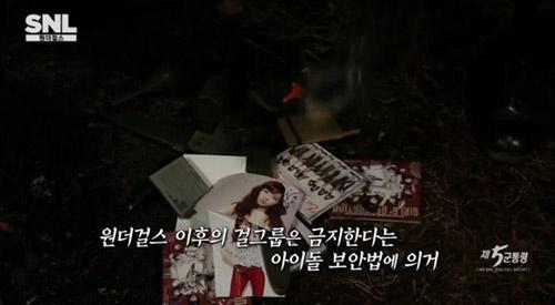 Đài truyền hình Hàn Quốc xin lỗi vì đốt ảnh nhóm SNSD - 2