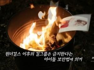 Đài truyền hình Hàn Quốc xin lỗi vì đốt ảnh nhóm SNSD