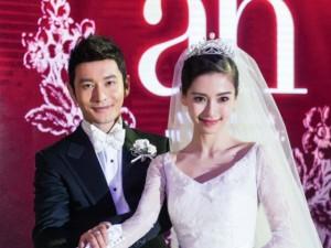 Gần 6 tỷ lượt theo dõi đám cưới Huỳnh Hiểu Minh qua mạng