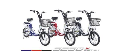 Terra Motors – Thương hiệu xe điện chất lượng - 4