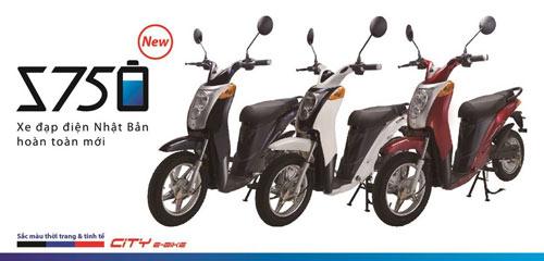 Terra Motors – Thương hiệu xe điện chất lượng - 3