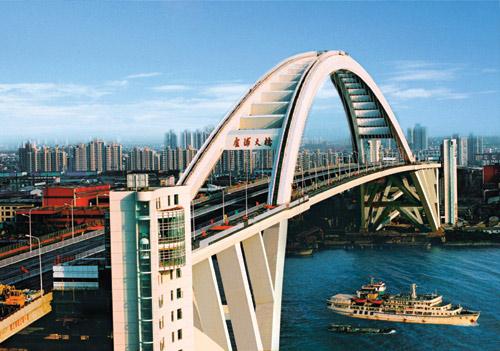 Khám phá điểm chung kỳ lạ của những cây cầu ấn tượng trên thế giới - 5