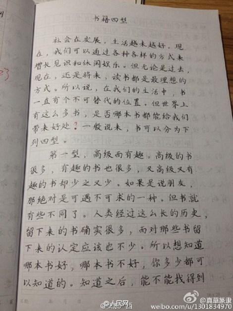 Du học sinh Việt gây sốt vì viết tiếng Trung quá đẹp - 1