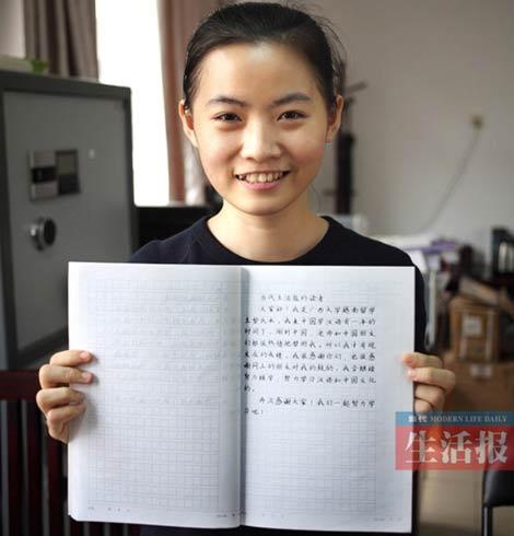 Du học sinh Việt gây sốt vì viết tiếng Trung quá đẹp - 2