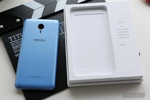 Meizu lộ điện thoại chip 8 nhân, vỏ kim loại đặc biệt - 5