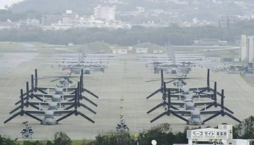 """Tokyo """"mặc cả"""" về chi phí cho các căn cứ Mỹ tại Nhật - 1"""