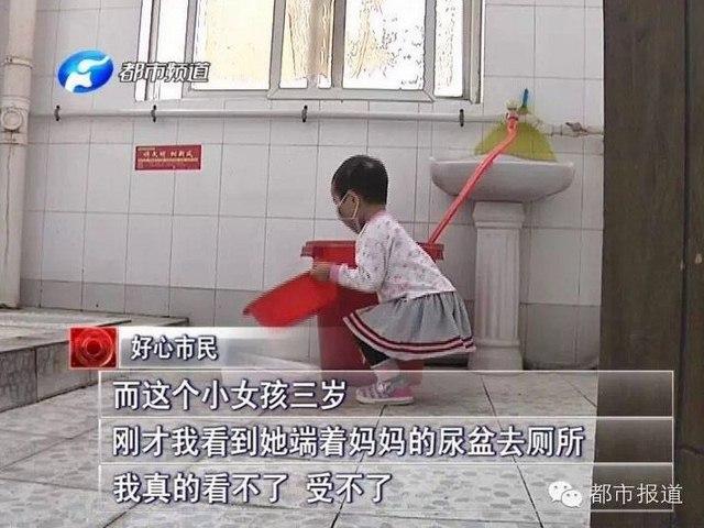 Trung Quốc: Bé 3 tuổi chăm mẹ bị tai nạn - 3