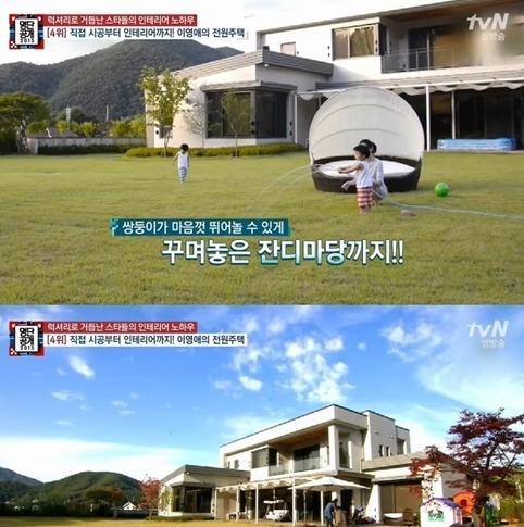 Tiết lộ về biệt thự thảo viên 54 tỷ của Lee Young Ae - 2