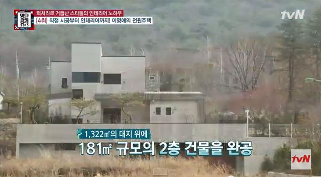 Tiết lộ về biệt thự thảo viên 54 tỷ của Lee Young Ae - 8