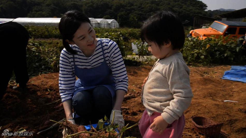 Tiết lộ về biệt thự thảo viên 54 tỷ của Lee Young Ae - 4