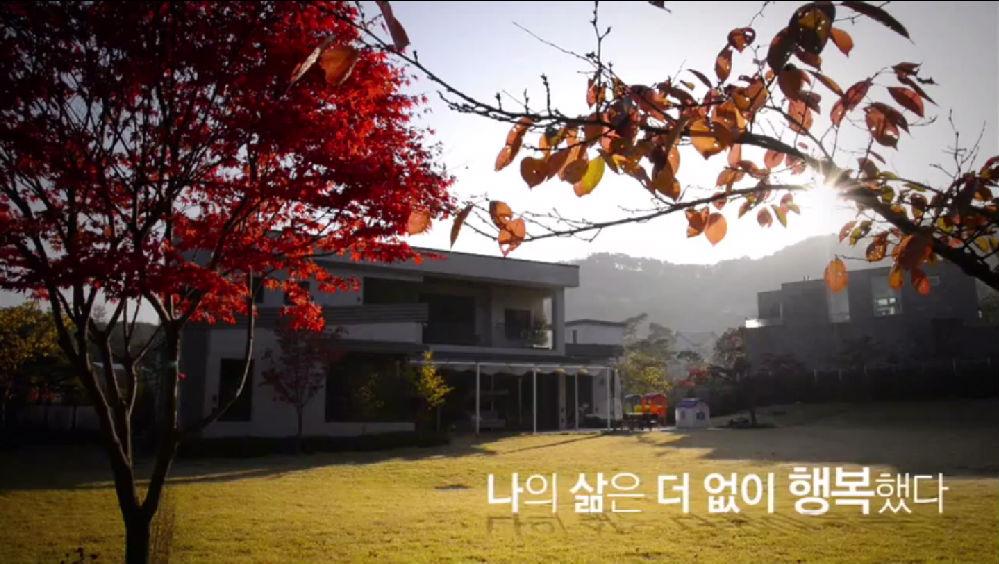 Tiết lộ về biệt thự thảo viên 54 tỷ của Lee Young Ae - 6