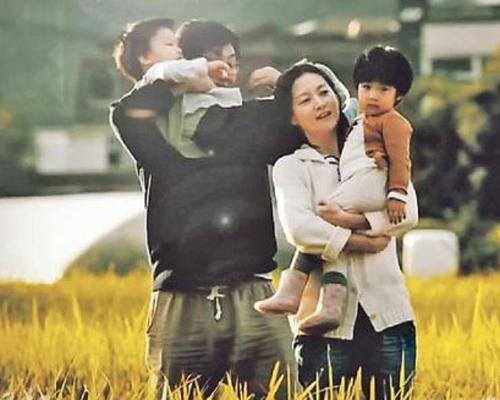 Tiết lộ về biệt thự thảo viên 54 tỷ của Lee Young Ae - 5