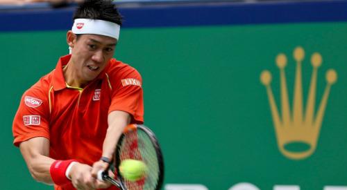 Shanghai Masters ngày 4: Nishikori dừng bước - 1