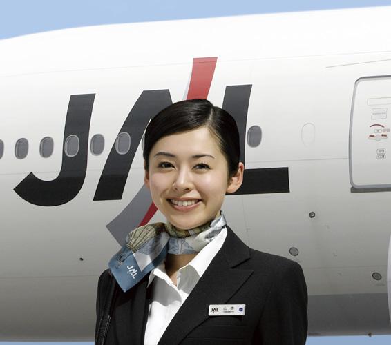 4 bí quyết làm đẹp của tiếp viên hàng không Nhật Bản - 1