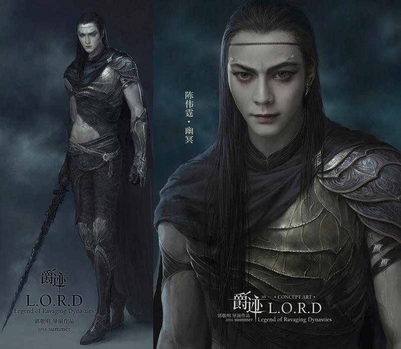 """Poster phim của Phạm Băng Băng y chang """"The Hobbit"""" - 9"""