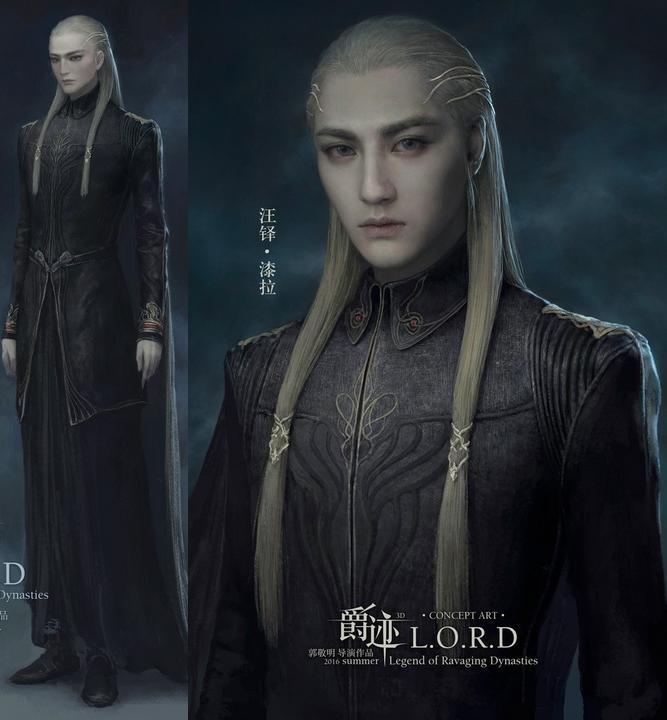 """Poster phim của Phạm Băng Băng y chang """"The Hobbit"""" - 10"""